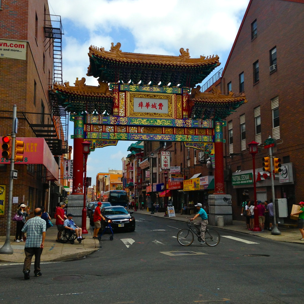my report on a visit to chinatown in philadelphia Philadelphia travel guide on the best things to do in philadelphia, pa 10best reviews restaurants, attractions, nightlife, clubs, bars, hotels, events, and shopping in note that there is a fee to visit the magic gardens, though zagar's works can be seen in countless public spaces throughout philadelphia.